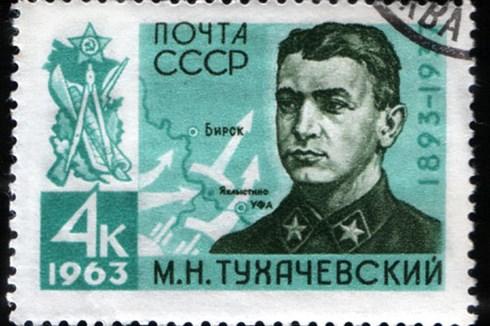 Con tem Liên Xô năm 1963 vinh danh cố Nguyên soái Mikhail Tukhachevsky và học thuyết quân sự của ông. Ảnh: Andrei Sdobnikov.