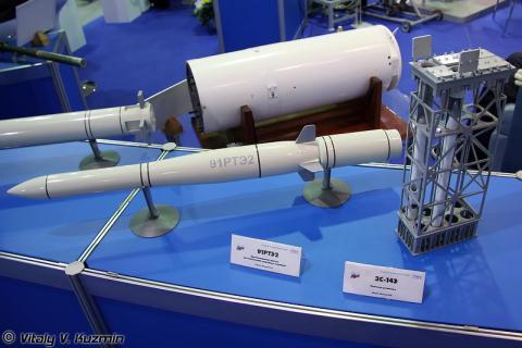 Tên lửa chống ngầm 91RTE2 của hệ thống Klub-N.