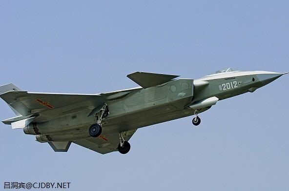 Tiêm kích thế hệ 5 J-20 của Trung Quốc