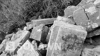 Đống đổ nát ở Lăng Từ Hy sau khi bị Tôn Điện Anh đạo mộ