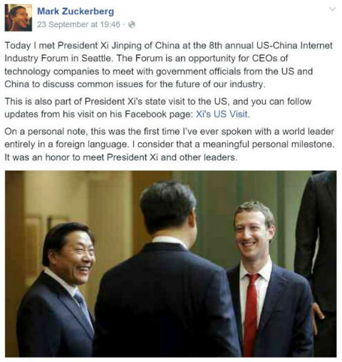 Những chia sẻ của CEO mạng xã hội Facebook sau lần gặp gỡ chủ tịch Trung Quốc và nhiều nhà lãnh đạo cấp cao khác tại Nhà Trắng.