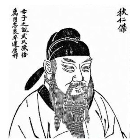 Tài năng và bản lĩnh hơn người của Địch Nhân Kiệt được người đời kính nể mà tặng cho danh hiệu Thần thám.