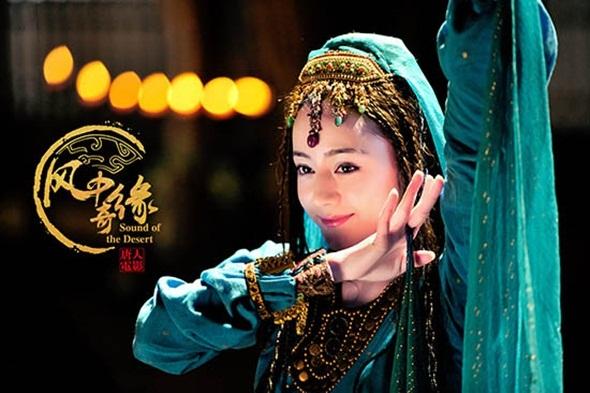 Vẻ đẹp kiều diễm của nàng Li Cơ (Địch Lệ Nhiệt Ba) trong Kỳ duyên trong gió.