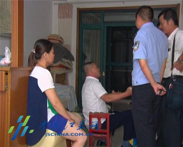 Vợ chồng ông Ngô được cảnh sát hòa giải.