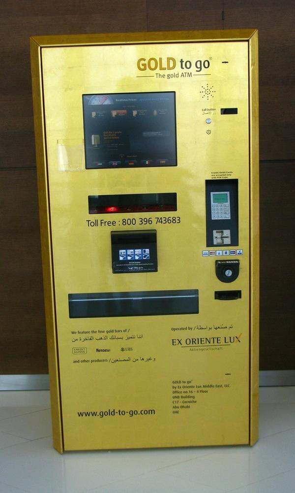 Ở các nước khác chỉ có cây rút tiền ATM, còn ở Dubai, bạn có thể nhìn thấy rất nhiều máy rút vàng tự động.