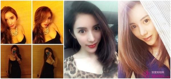 Liệu Thanh vô cùng xinh đẹp và là bạn học cùng Đại học của thiếu gia họ Phan.