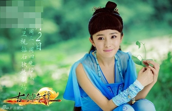 Phong Tình Tuyết (Dương Mịch) dễ thương trong bộ phim cổ trang Cổ kiếm kỳ đàm.
