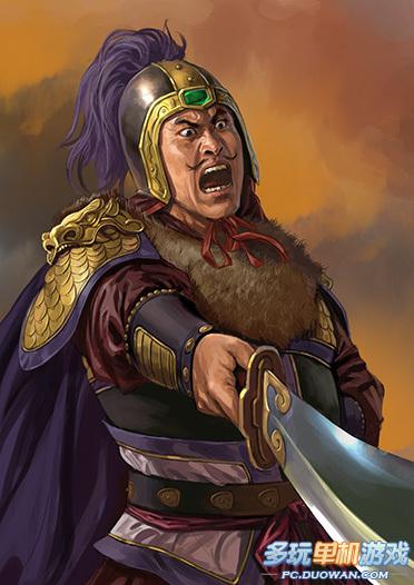 Đại tư mã Ngụy quốc Tào Tu thua thảm dưới tay Lục Tốn.