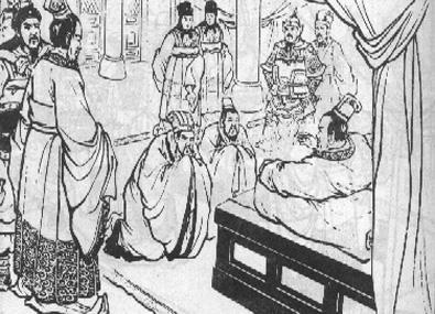 Bên cạnh Gia Cát Lượng, Lưu Bị dành sự tín nhiệm cho khá nhiều người trong đó có Lý Nghiêm, Bàng Thống...