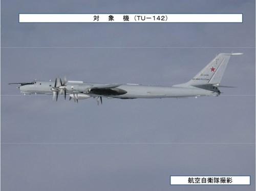 Tháng 10/2015, các chiến đấu cơ F/A-18 đã xuất kích từ USS Ronald Reagan để buộc 2 máy bay Tu-142 của Nga bay ra xa tàu này.