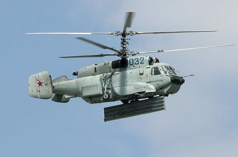 Trực thăng Ka-31 của Hải quân Nga