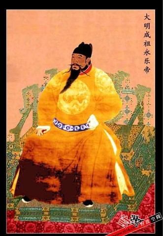 Vĩnh Lạc Đế Chu Đệ là người mở ra Đông Xưởng - cơ quan tình báo quốc gia đầu tiên trong lịch sử thế giới.