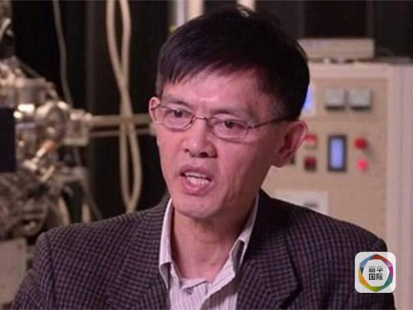 Xia Xiaoxing không phải là trường hợp người gốc Hoa đầu tiên bị Mỹ cáo buộc làm gián điệp cho Trung Quốc. Ảnh: Xinhua