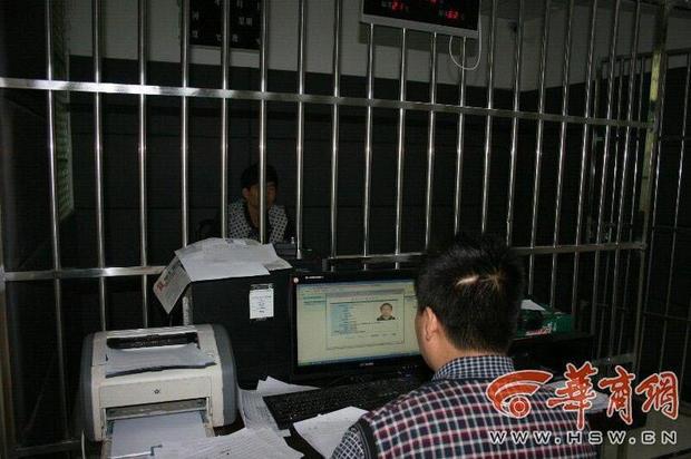 Chủ nhiệm đường dây đa cấp họ Dương bị thẩm tra.