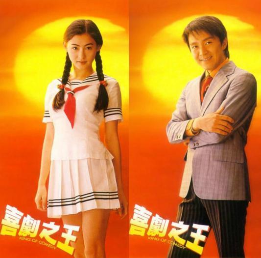 Trương Bá Chi sánh vai Châu Tinh Trì trong Vua hài kịch.