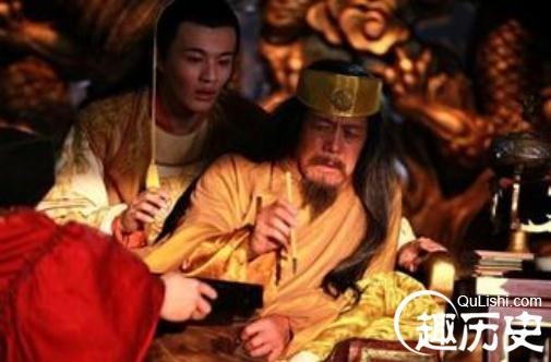 Một cảnh trong phim truyền hình phản ánh cuộc đời vua Đường Thuận Tông.