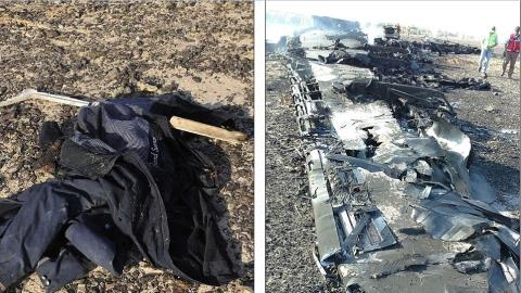 Mảnh quần áo nằm trên mặt đất (trái) và cảnh các nhân viên đang đi kiểm tra quanh các mảnh vỡ. Ảnh: Daily Mail