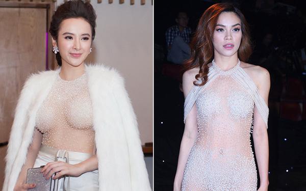 Tuy hai trang phục không tương đồng 100% nhưng ấn tượng mà chúng mang lại là hoàn toàn giống nhau.
