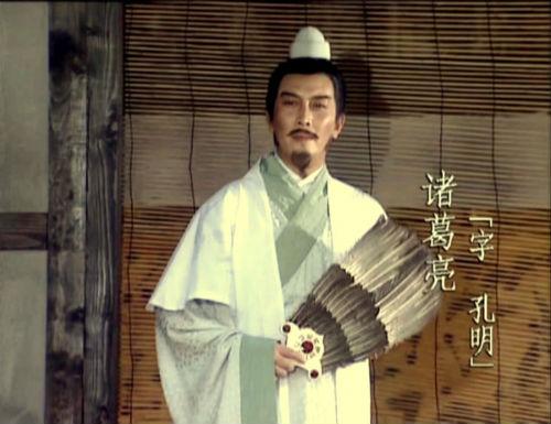 Hình ảnh Khổng Minh hóa thân trong phim