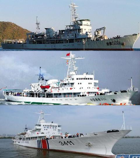Tàu Hải Cảnh 3411 nguyên là tàu Nam Cứu 503, lớp 4500 tấn của Hạm đội Nam Hải