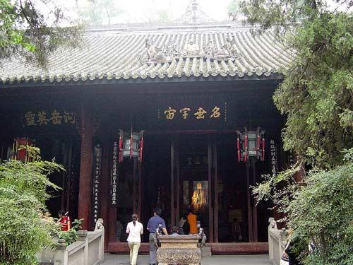 Đền thờ Khổng Minh ở Thành Đô