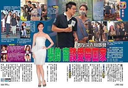 Cặp đôi Trương Quân Ninh và CEO Hoàng Khải Vỹ gây chú ý của truyền thông xứ Đài.