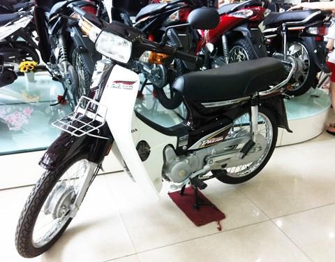 Honda Super Dream