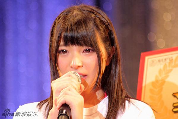 Uehara Ai phát biểu giải nghệ tại JAE ngày 17 tháng 11 vừa qua.