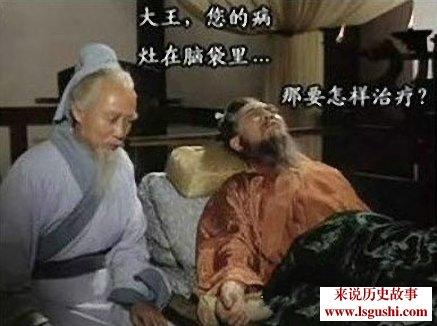 Hình ảnh cắt từ phim truyền hình Tam Quốc diễn nghĩa.
