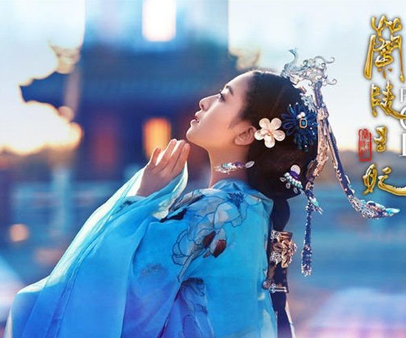 Nàng Nguyên Thanh Tỏa (Trương Hàm Vận) đẹp đến nao lòng trong bộ phim truyền hình Lan Lăng Vương Phi.