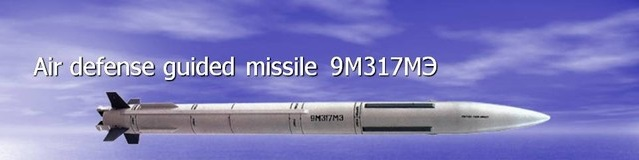 Đạn nền tảng 9M317ME của tổ hợp Shtil-1.