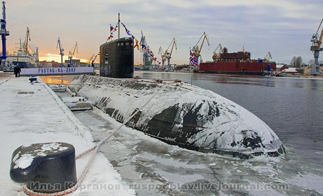 Tàu ngầm Rostov-on-Don