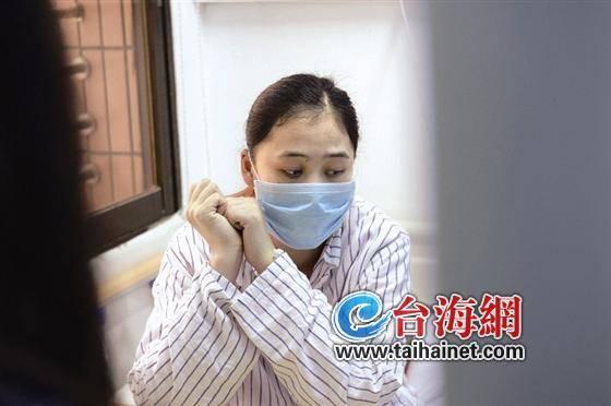 Cô gái Tiểu Lâm mắc bệnh hiểm nghèo.