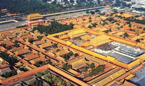Bắc Kinh từng là kinh đô của Trung Quốc qua các triều đại: Nguyên, Minh, Thanh và nay là thủ đô của quốc gia đông dân nhất thế giới.
