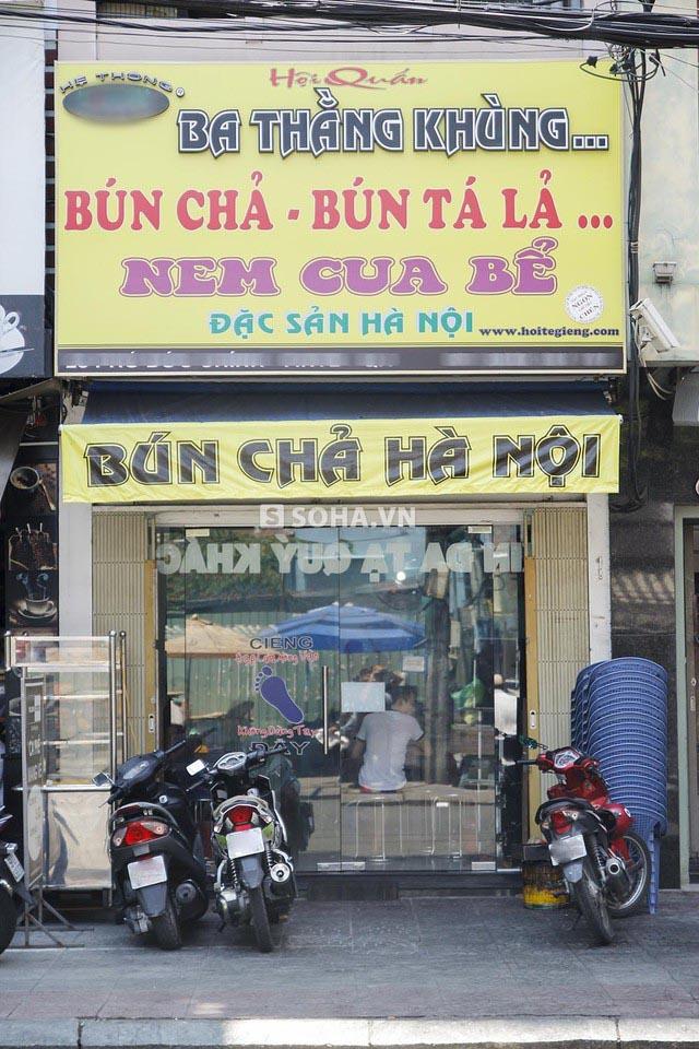 Trong thời gian sắp tới, thương hiệu bún chả Ba thằng khùng của Lệ Rơi có thể sẽ được mở rộng khắp tại TP. Hồ Chí Minh.