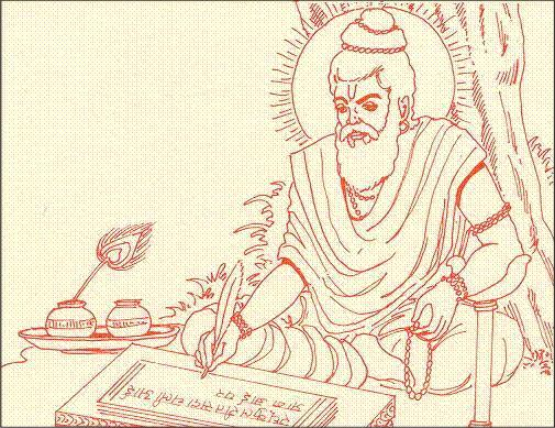 Một nhà toán học Vedic