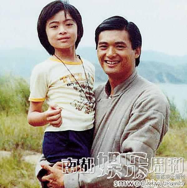Phàn Thiếu Hoàng hồi bé và Châu Nhuận Phát.