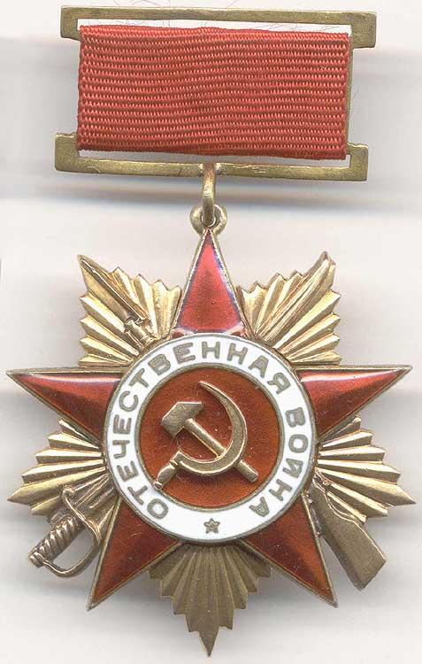 Huân chương Chiến tranh Vệ quốc