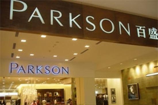 Trung tâm thương mại Parkson Landmark Hà Nội đóng cửa vì thua lỗ.