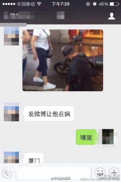 Vụ việc được cư dân mạng chia sẻ trên Wechat.