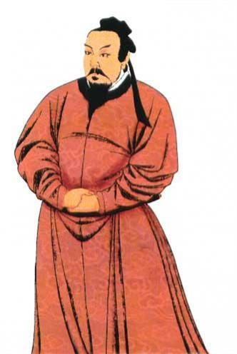 Chân dung quân sư Vương Mãnh phò tá Tần Tiền Vương Phù Kiên.