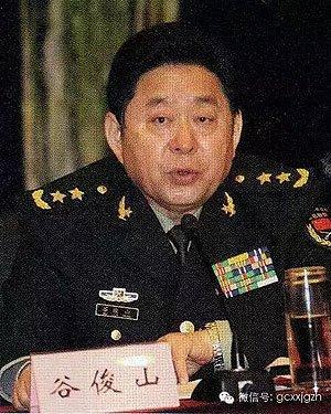 Cốc Tuấn Sơn là con hổ quân đội đầu tiên bị Bắc Kinh xử lý.