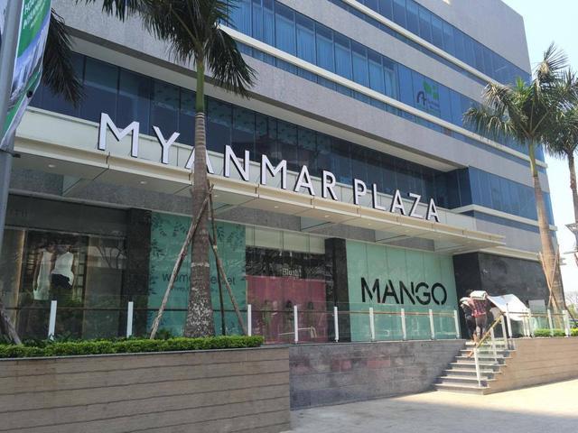 TTTM Myanmar Plaza của HAGL