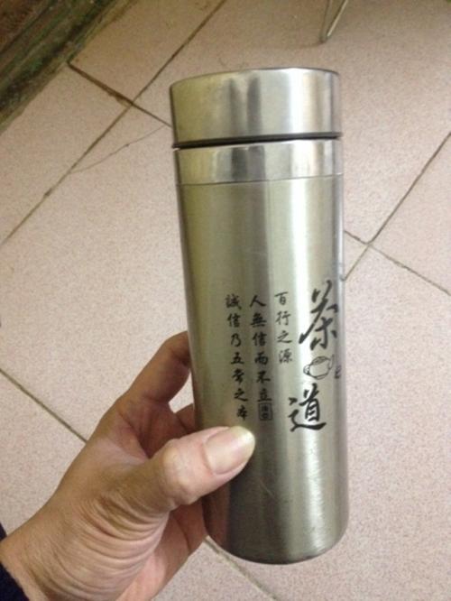 Một sản phẩm bình giữ nhiệt của Trung Quốc mà PV dễ dàng mua được