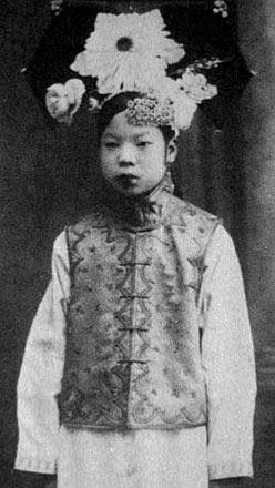 Chân dung Thục phi Văn Tú - thứ phi của Phổ Nghi Hoàng đế.