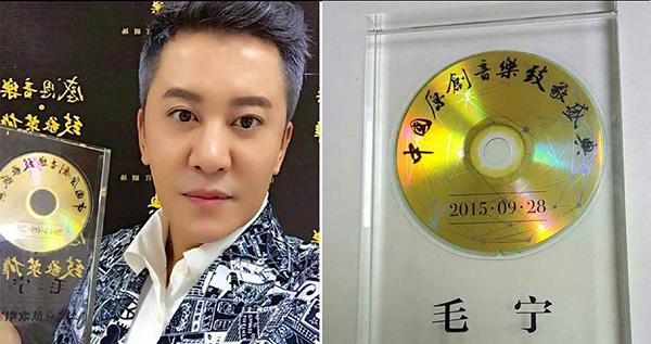 Ngày 27/11, nam ca sĩ Mao Ninh bị bắt vì hút thuốc phiện