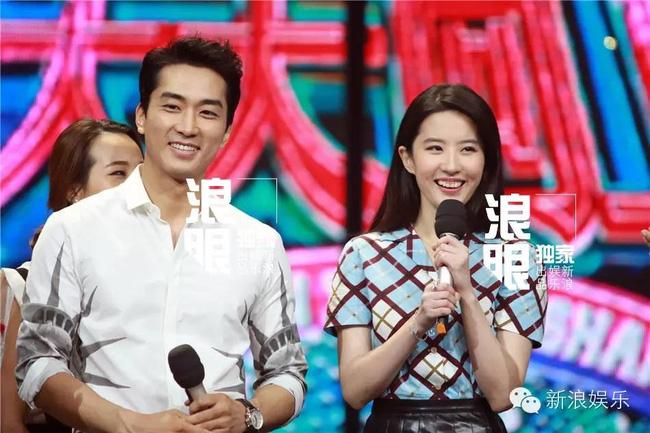 Dàn diễn viên Trái tim mùa thu: Những ông hoàng, bà chúa giàu sang và quyền lực bậc nhất showbiz Hàn - Ảnh 16.