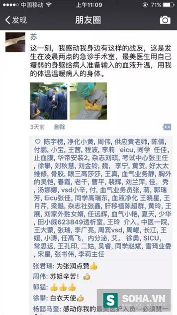Hành động của bác sĩ Trương đã được người đồng nghiệp Vương Tô chia sẻ trên mạng xã hội Trung Quốc.