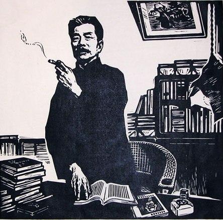 Lỗ Tấn từng hai lần nhắc tới Tưởng Giới Thạch trong văn chương của mình bằng sự tán thưởng. (Tranh minh họa).
