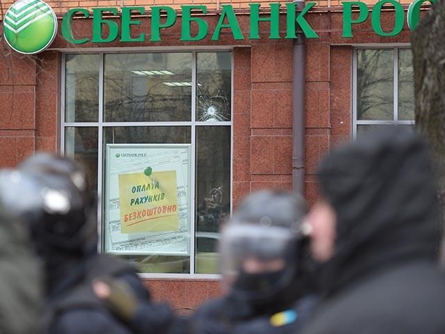 Chi nhánh ngân hàng SberBank của Nga ở Ukraine bị tấn công.